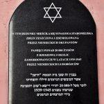 XXIV Dzień Judaizmu w Kościele katolickim w Polsce